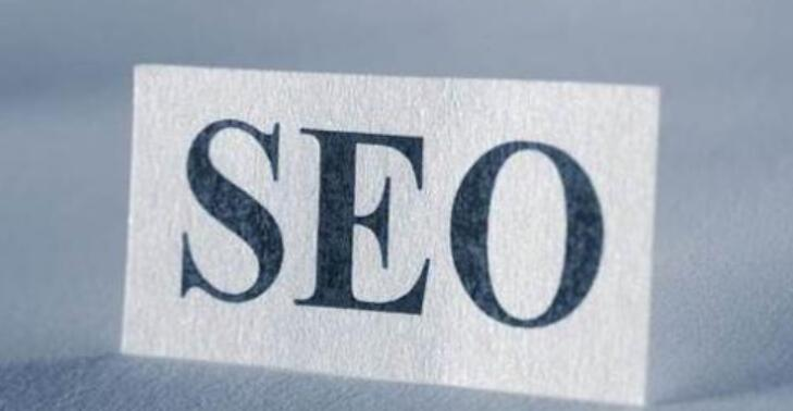 seo优化标准的网站